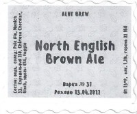 North English Brown Ale