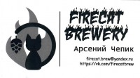 FireCat Brewery