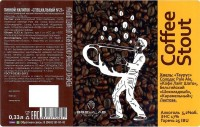 Coffee Stout 0