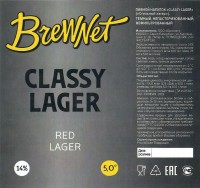 Classy Lager