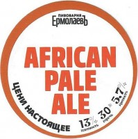 African Pale Ale