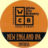New England IPA