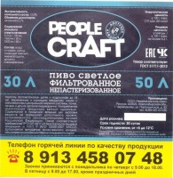 People Craft