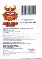 Dark Brown Ale