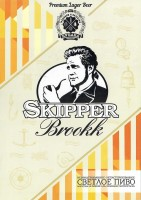 Skipper Brookk