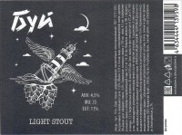 Буй Light Stout