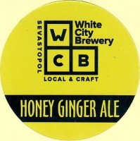 Honey Ginger Ale