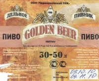 Golden Beer