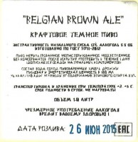 Kaduceus Belgian Brown Ale