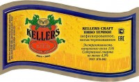 Kellers Craft