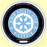 Sibir Hockey Club