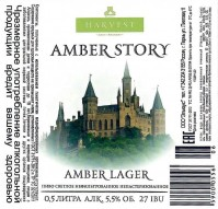 Amber Story