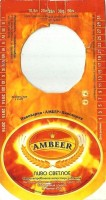 Ambeer