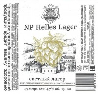 NP Helles Lager