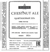 Chestnut Ale