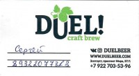 Duel Craft Brew