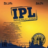 India Pale Lager