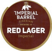 Red Lager