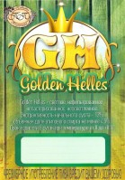 Golden Helles