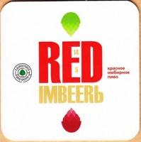 Red Imbeerь